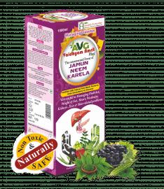 AVG Vaidhyam Amrit Plus – Diabetes Care