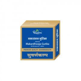 Dhootapapeshwar Makardhwaja Gutika Premium Quality Suvarnakalpa