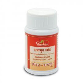 Dhootapapeshwar Saptamrut Loha