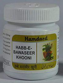 Hamdard Habbe Bawaseer Khooni