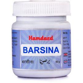 Hamdard Barsina