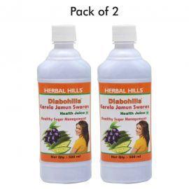 Herbal Hills Diabohills Herbal Shots 500ml (Pack of 2) Healthy Blood Sugar juice