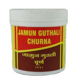 Vyas Jamun Guthali Churna
