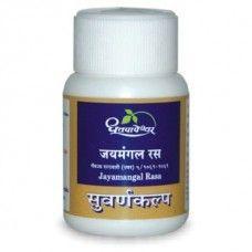 Dhootapapeshwar Jayamangal Rasa