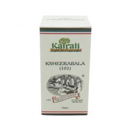 Kairali Ksheerabala