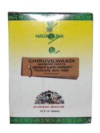 Nagarjuna (Kerala) Chiruvilwaadi Kashayam Tablet