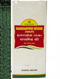 Nagarjuna (Kerala) Maanasamithra Vadakam