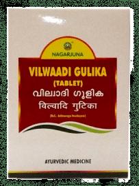 Nagarjuna (Kerala) Vilwaadi Gulika