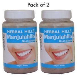 Herbal Hills Manjula Hills Dant Manjan
