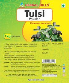Herbal Hills Tulsi powder - 1 kg powder - Pack of 2 Natural Herbal powder for Immunity in bulk pack