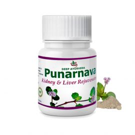 Deep Ayurveda Punarnava Herbal Supplement