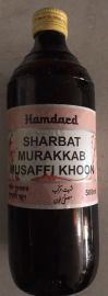 Hamdard Sharbat Murakkab Musaffi Khoon