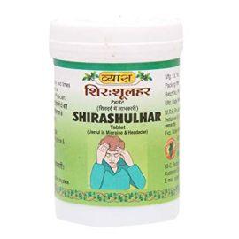 Shirashulhar Tablet