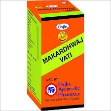 Unjha Makardhwaj Vati Gold Coated