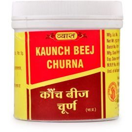 Vyas Kaunch beej Churna