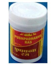 Vyas Pushpadhanwa Ras