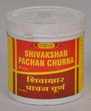 Vyas Shivakshar pachan Churna