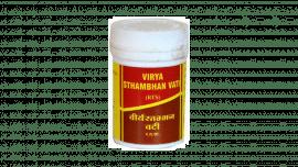 Vyas Virya Stambhan Vati