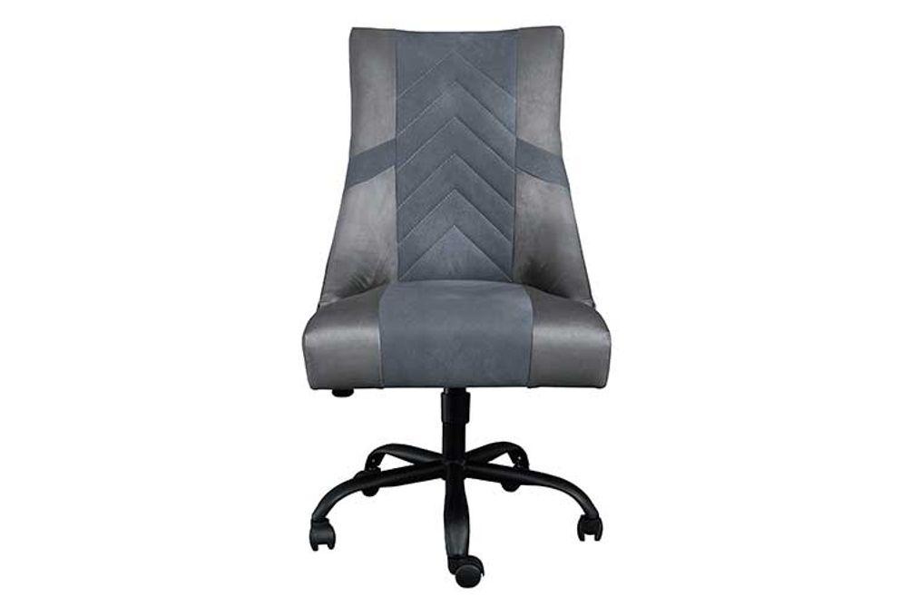Signature Design by Ashley Barolli Gaming Chair