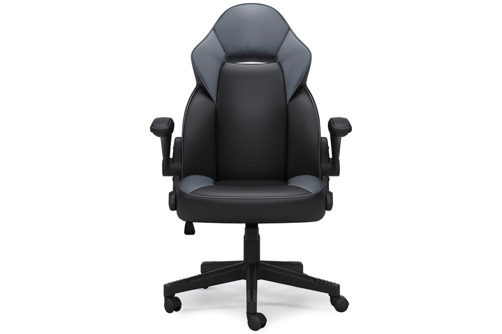 Signature Design by Ashley Lynxtyn Black and Gray Swivel Home Office Desk Chair