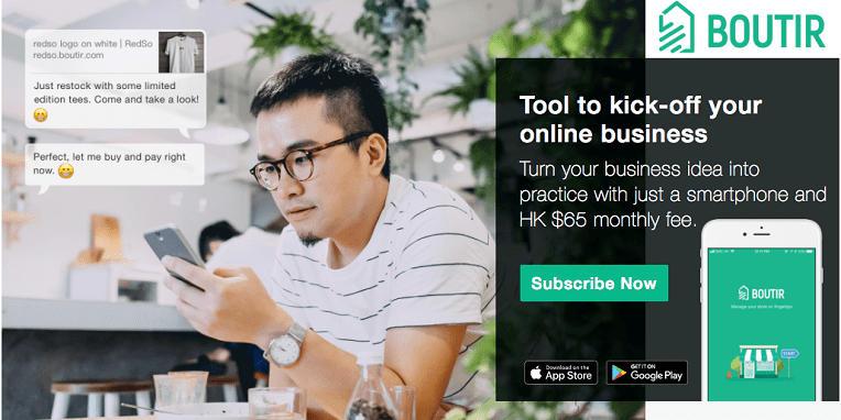 ecommerce news - boutir
