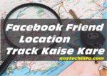 fb location track