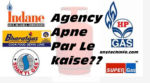 gas agency distributer online
