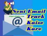 track sent email