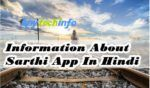 information about sarthi app