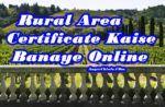 rural area certificate