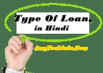 type Of Loan