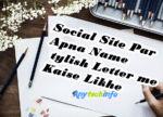 create stylish name in hindi
