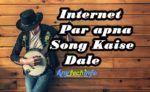 song upload karne ki 4 website