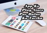 upload app in play store hindi