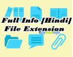 About file extension in hindi