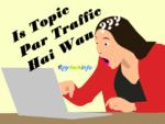 Find Niche Tips In Hindi