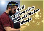 Self Destructive e mail Kaise Bheje