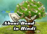 about bond in hindi