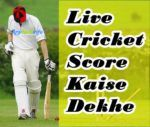 cricket live score In Hindi