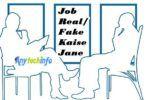 fake vs real Job In Hindi