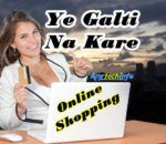 Safe Online Shopping Tips in Hind