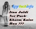 end internet pack before validity in Hindi