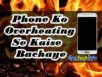 phone ko overheating se bachaye