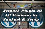 jetpack plugin settings