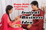 earn money from raksha bandhan in hindi