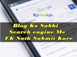 submit blog all search engine in hindi