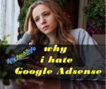 why ignor google adsense in hindi