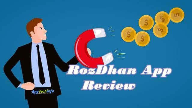 Rozdhan App क्या है और इससे पैसा कैसे कमाए