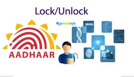 Aadhaar Card Lock Unlock
