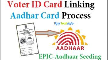 Link Voter id Aadhaar